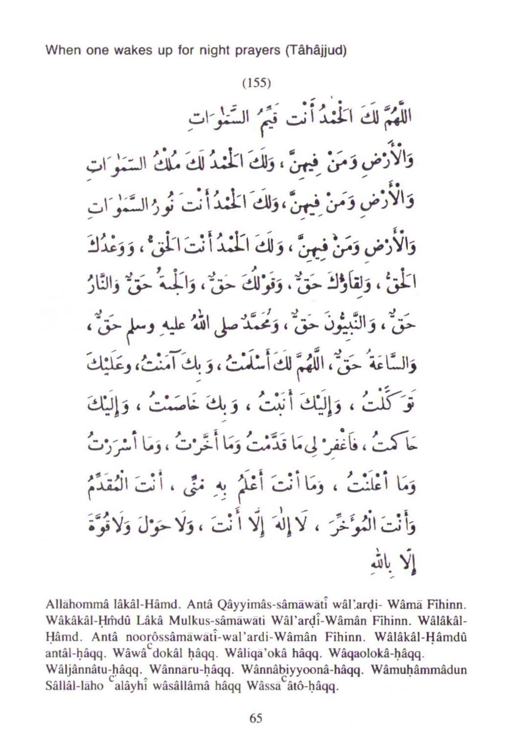 the book of illumination ibn ata allah pdf